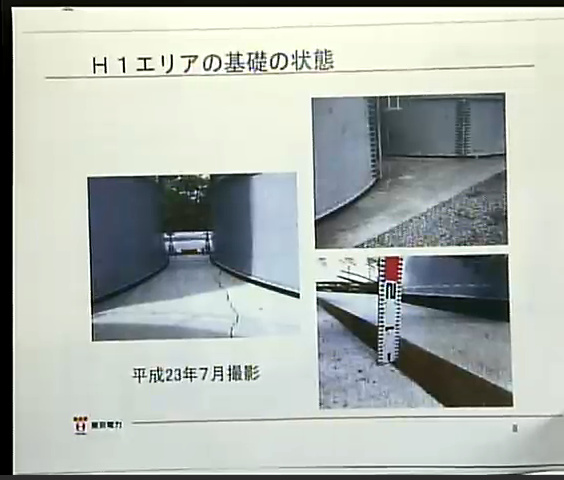 [Breaking] (Tank leakage) Tepco reused the tanks that went through land subsidence since 2011