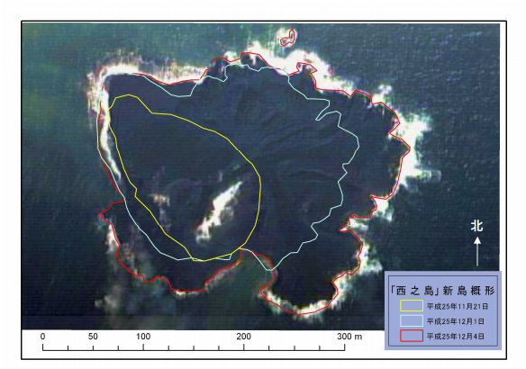 New volcanic island 1,000km south in Tokyo grew 1.5 times big in 3 days / Lava flows confirmed