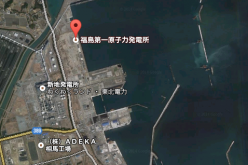 GOOGLE maps indicates an irrelevant power plant 50km north of actual as Fukushima nuclear plant