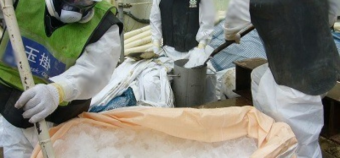 """Tepco dropped 2t of ice for """"frozen"""" wall with shovel and protective clothing – Photo"""