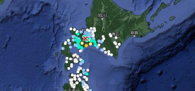 "M5.8 quake hit South part of Hokkaido ""Very shallow"""
