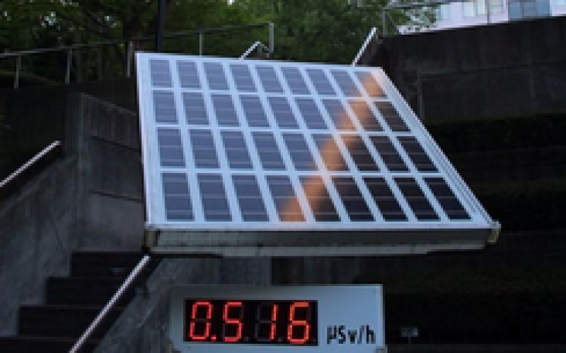 Over 0.5 μSv/h in the area of Fukushima Medical University