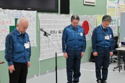Tepco received the 30th Financial Support of 110 billion yen / Has received over 4 trillion yen so far