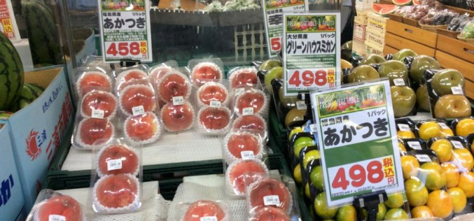 "Consumers not to buy Fukushima food increased 4.3% / Gov ""Needs stronger collaboration with media"""