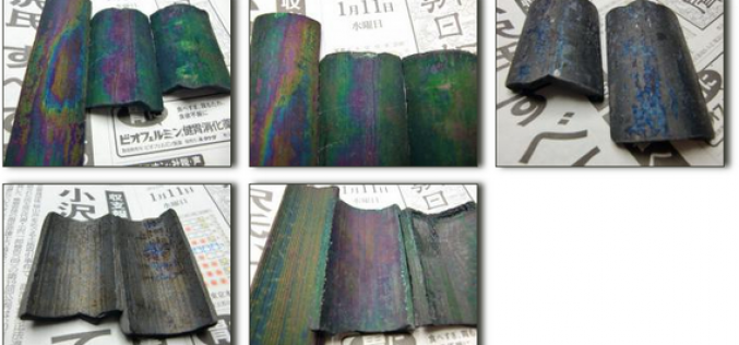 Charcoal in kettle turned rainbow-colored in Tokyo – Photos