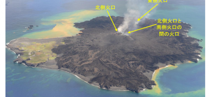 "Expert ""New volcanic island may have a massive explosion"""