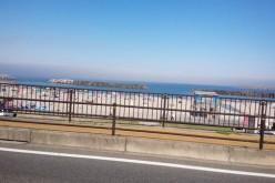 Fukushima swimming beach still popular – Photo
