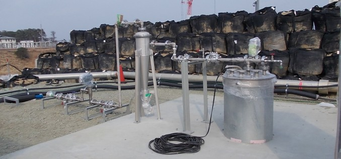 Having discharged 25,000 t of bypass contaminated water, contaminated groundwater didn't decrease