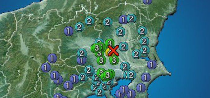 "M4.3 South Ibaraki / Reader ""Very short, felt like something exploded underground"""