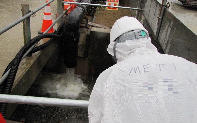 """Tepco announced bypass project decreased 130 t / d of water / Worker """"No supportive data"""""""