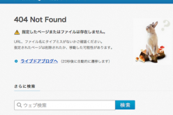 One of the largest Japanese Fukushima blogs suddenly closed without any notice