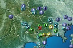 M4.3 quake occurred at the foot of Mt. Fuji