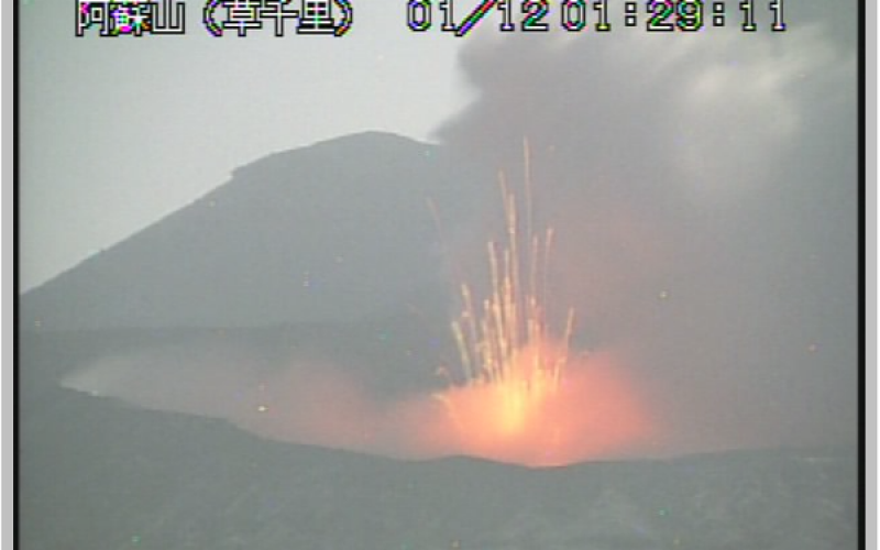 "Meteorological Agency ""Eruptive activity is becoming intense at Mount Aso. Volcanic tremor continues 24h/day"""