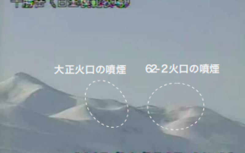 Mt. Tokachidake had over 130 volcanic earthquakes right under the crater on 4/4/2015 / More than ever