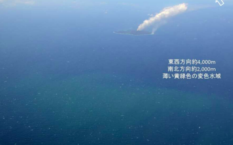 Seawater becoming yellowish green in 2km and 4km area offshore volcanic island in South of Tokyo