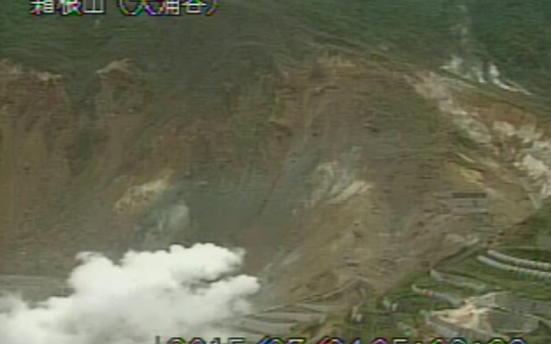 Japan Meteorological Agency found 3 more craters in Mt. Hakone