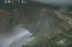 """Orange light"" caught on a Live camera of Mt. Hakone"
