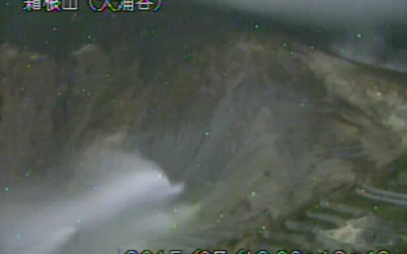 """Orange light"" caught on a Live camera of Mt. Hakone"