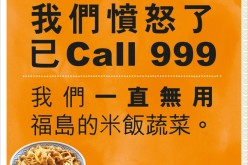 Hong Kong rice and beef bowl shop declared not to use Fukushima rice and vegetable