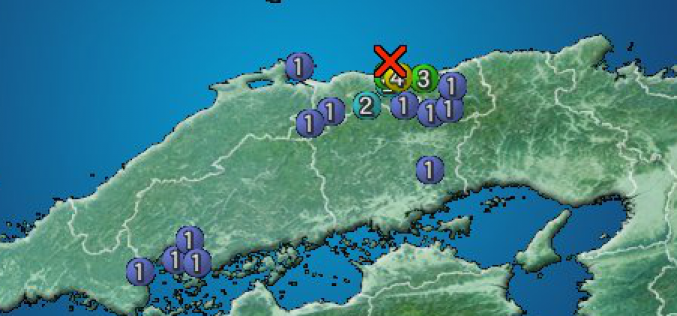 5 quakes repeatedly occurring within 4 hours in the center of Tottori prefecture
