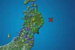 M5.7 occurred Iwate offshore
