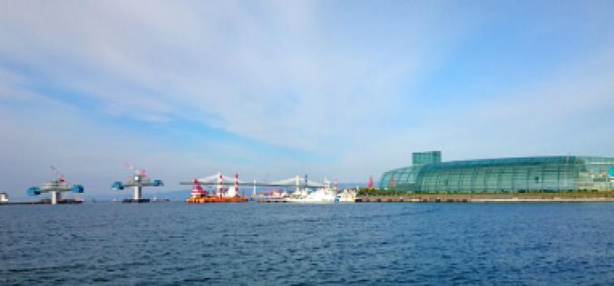 Unidentified explosive sound heard in Iwaki city twice on 8th Feb