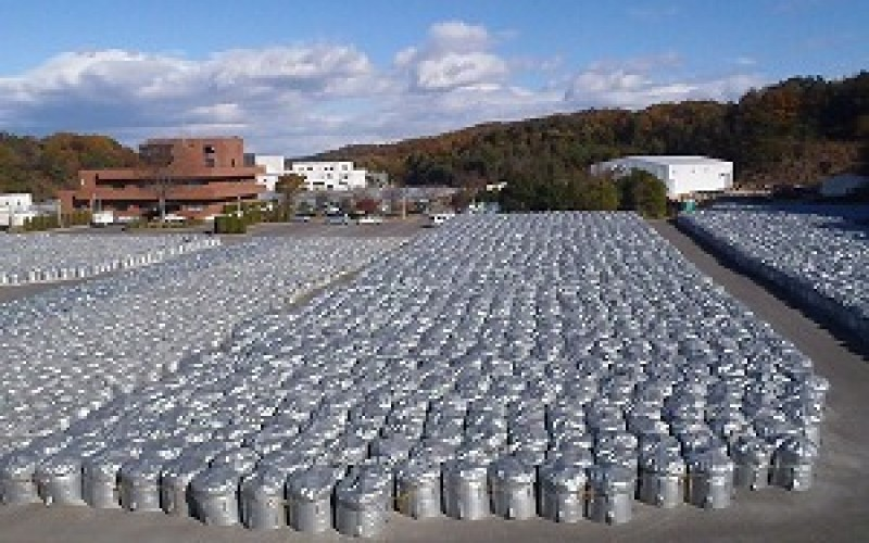 650Bq/Kg of I-131 still measured from sewage sludge of Fukushima