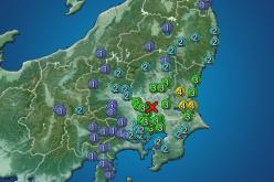 M5.0 hit southern part of Ibaraki prefecture