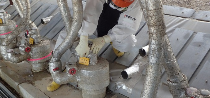 Tepco to inject cement instead of frozen water wall